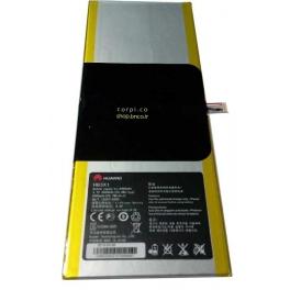 باتری تبلت هواوی huawei s10