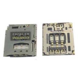 سوکت سیم کارت Lenovo S5000