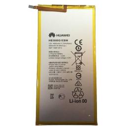 باتری Huawei S8-721W