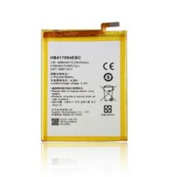 باتری موبایل Huawei Mate 7