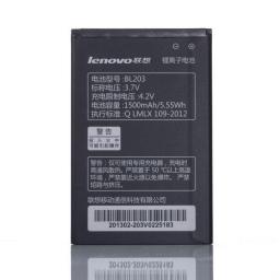 باتری موبایل Lenovo A369