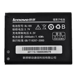 باتری موبایل Lenovo S560