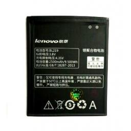 باتری موبایل Lenovo A859