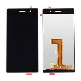 تاچ وال سی دی موبایل Huawei P7