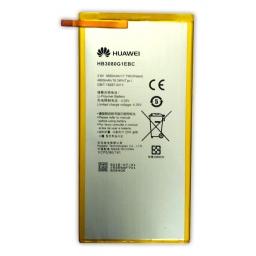 باتری تبلت Huawei M2-801L